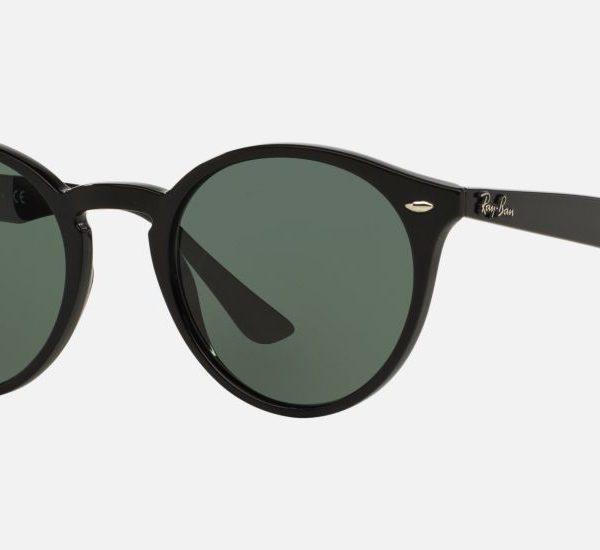 Meghan Markle Ray Ban Sunglasses Highstreet rb2180